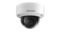 Hikvision DS-2CD2125FWD-I 2 MP Ultra-Low Light Network Dome Camera