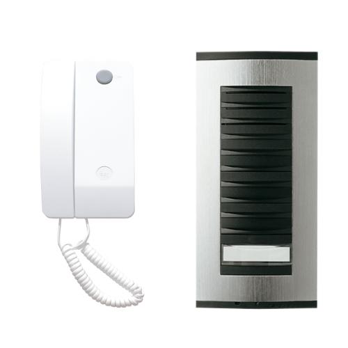 Bpt Taag1 1 Way Audio Door Entry Kit