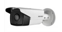 Hikvision DS-2CD2T42WD-I5 4MP EXIR Network Bullet Camera