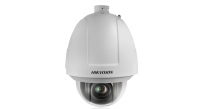 Hikvision DS-2DF5284-A 2MP Outdoor PTZ Camera