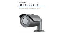 Samsung SCO-5083R 1000TVL 3-10mm Lens 50M IR Range